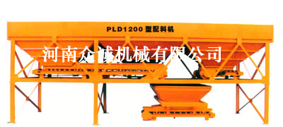 PLD Three Positions Concrete Batching Machine from Henan Zhongcheng Road&Bridge equipment Co.,ltd.
